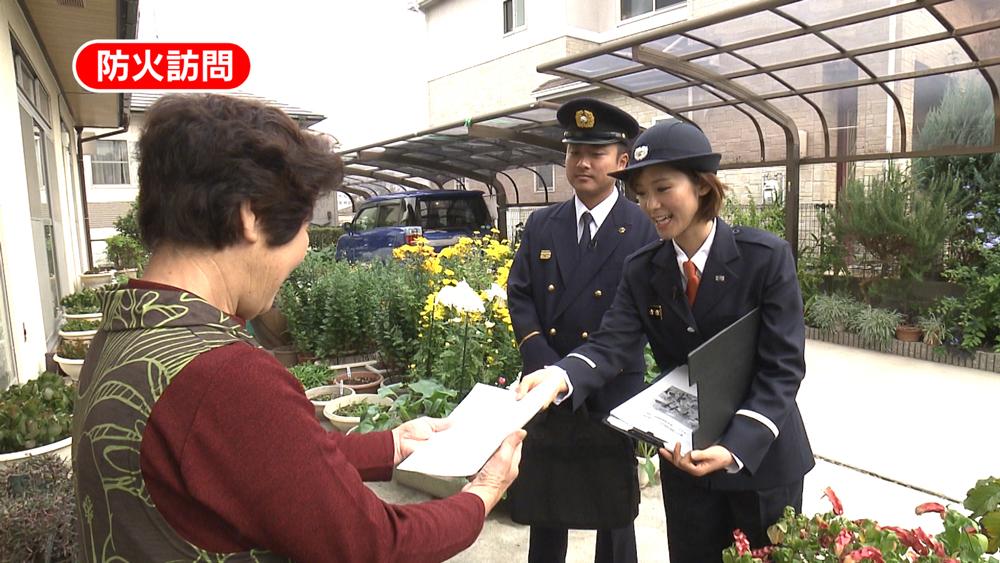 広島市消防局 消防団室 「まちのヒーロー消防団」