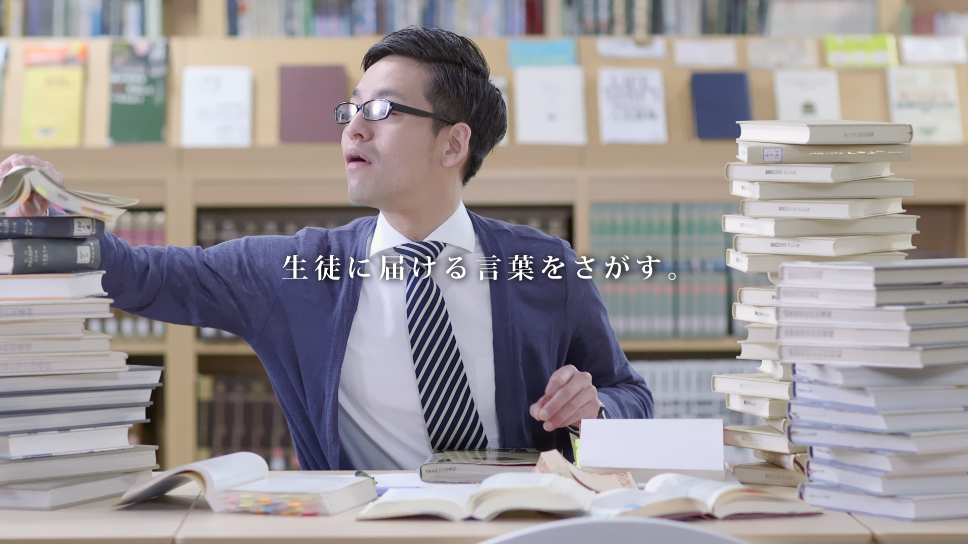 AIC三好先生02