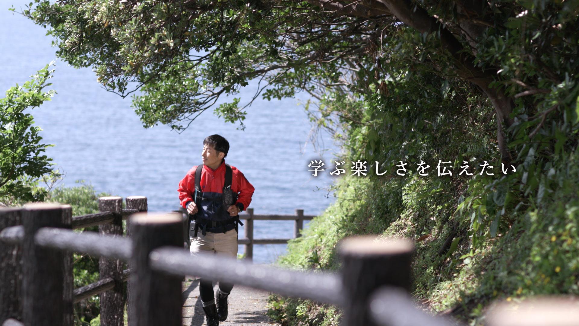 AIC梶谷先生02