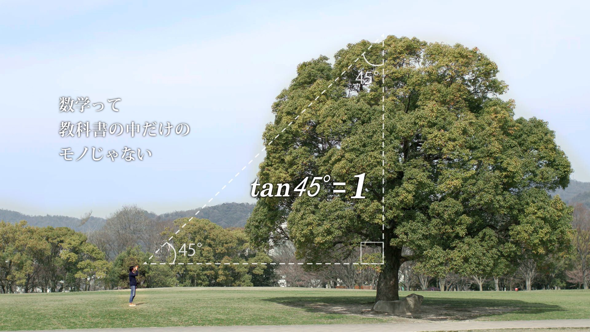AIC沼田先生02